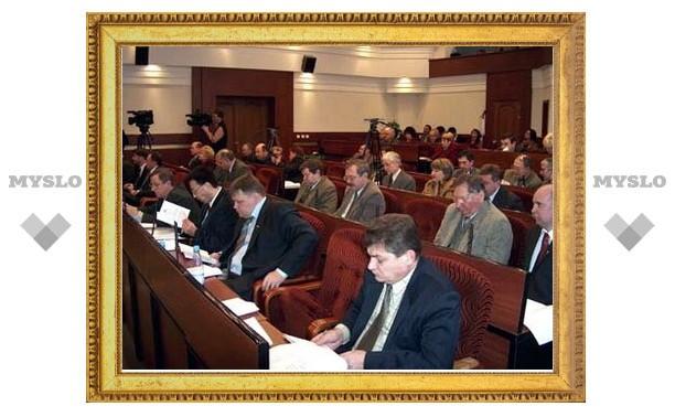 Тульские депутаты создали рабочую группу