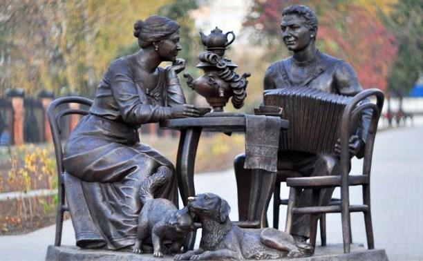 В пятницу для туляков сыграют на гармони и заварят чай с вишнёвым вареньем