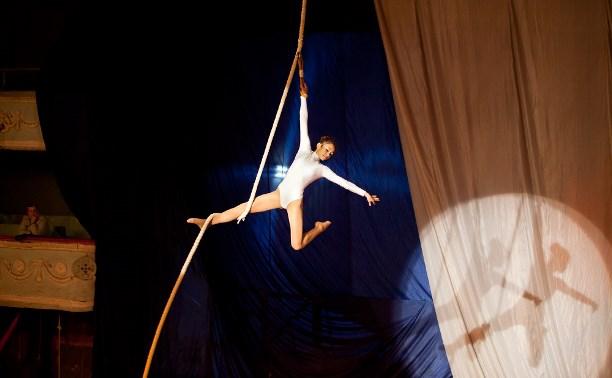 Тульский цирк приглашает детей в цирковую студию