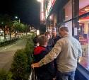 По улицам Тулы прошёл «Ночной дозор»