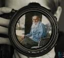 Туляков приглашают поучаствовать в фотоконкурсе «Я и Толстой»