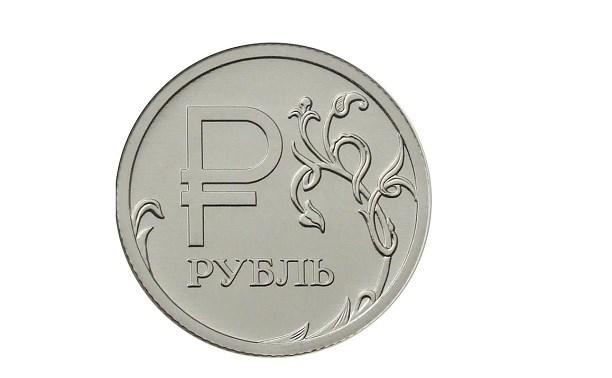 В России появится клавиатура с новым знаком рубля