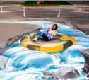В Центральном парке появилось огромное 3D-граффити