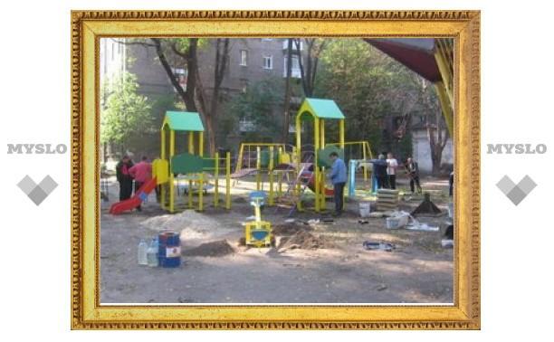 В Пролетарском районе Тулы открыт новый игровой комплекс