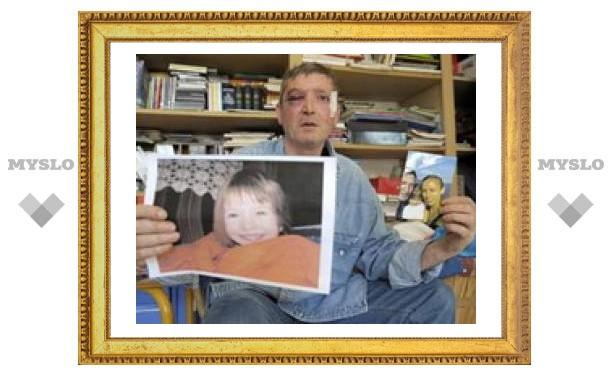 Похищенную во Франции девочку будет искать Интерпол