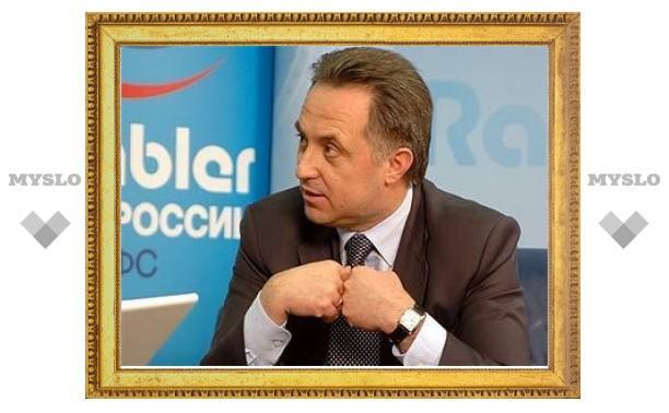 Генпрокуратура внесла представление Виталию Мутко