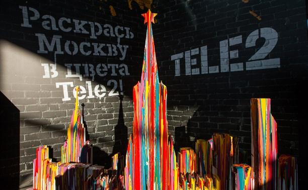 Итоги первого квартала 2016 года: в Москве более 2 млн абонентов Tele2