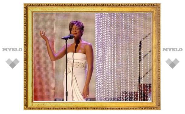 Американская певица Уитни Хьюстон вернулась на сцену после шести лет молчания