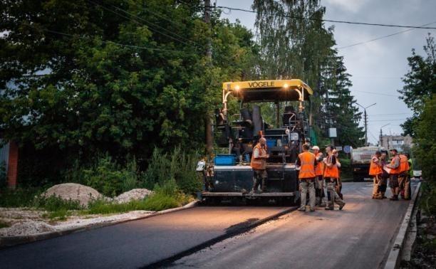 В Центральном районе Тулы отремонтировали два участка дороги
