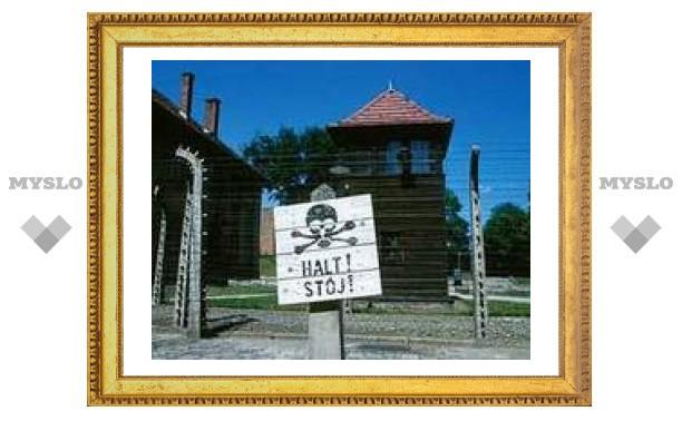 Эстонцы почтили монументом память погибших цыган