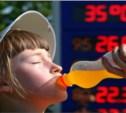 Газировку можно будет купить только с 14 лет