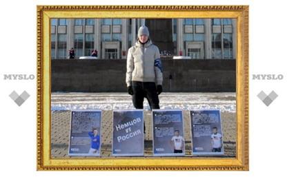 В Туле прошла акция против Бориса Немцова
