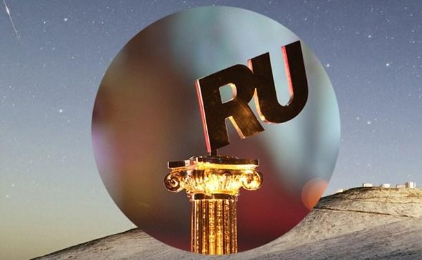 Вклад «Дом.ru» в развитие телекоммуникационной инфраструктуры городов России отмечен на федеральном уровне