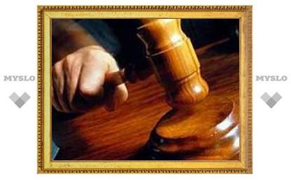 В Туле осудили судебного пристава