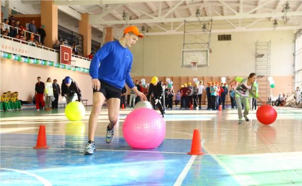 В Щёкинском районе прошёл спортивный праздник для детей-инвалидов