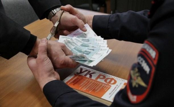 В Тульской области женщина заплатила 320 тысяч рублей штрафа за взятку полицейскому