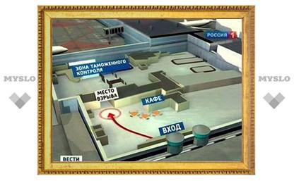"""Туляк был ранен при теракте в """"Домодедово"""""""