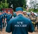 МЧС проведет Всероссийскую тренировку по гражданской обороне