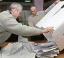 Выборы в Туле будут контролироваться общероссийским движением