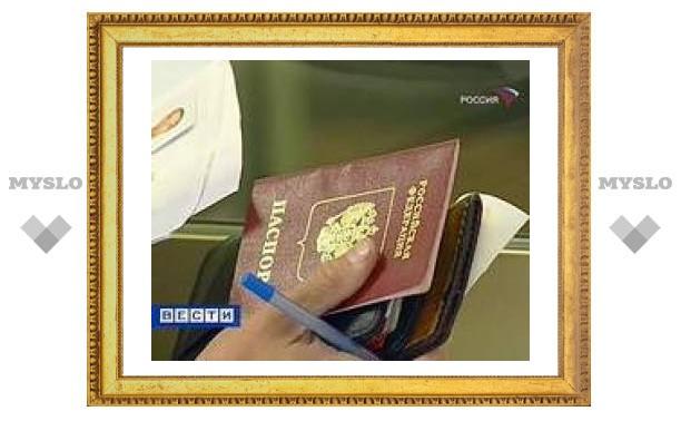 Незарегистрированным туроператорам начали отказывать в визах