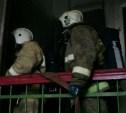 В Донском в результате пожара в «двушке» пострадал человек