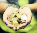 Один рубль - это деньги!