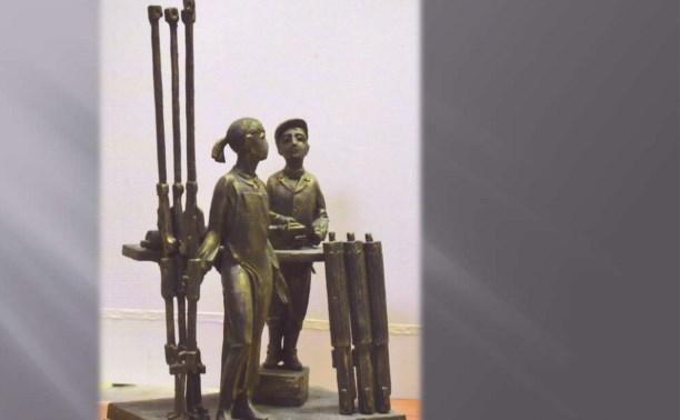 В Туле появится скульптура юным оружейникам
