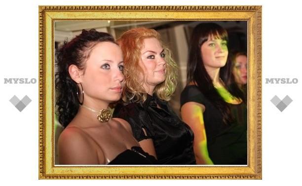 Туляки выберут «Мисс «Модный город» 2010»