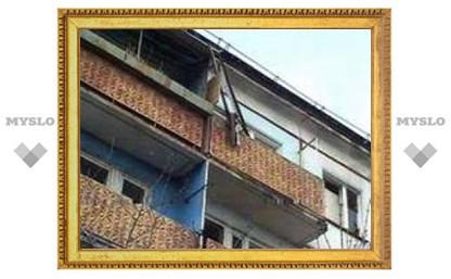 Москва потратит 120 миллиардов на капремонт жилья