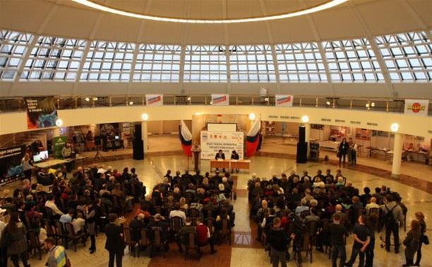 В Туле прошел I съезд некоммерческих организаций региона