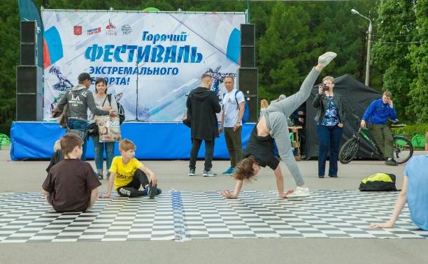 В Центральном парке Тулы прошел фестиваль экстрим-спорта