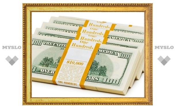 Тульскому ЖКХ дадут 14 миллионов долларов!