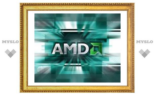 Первые процессоры AMD Phenom появятся в ноябре 2007 года