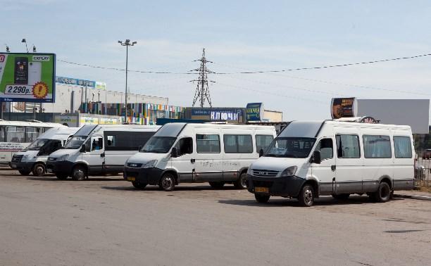 Туляки смогут добраться на фестиваль Великих путешественников на маршрутке