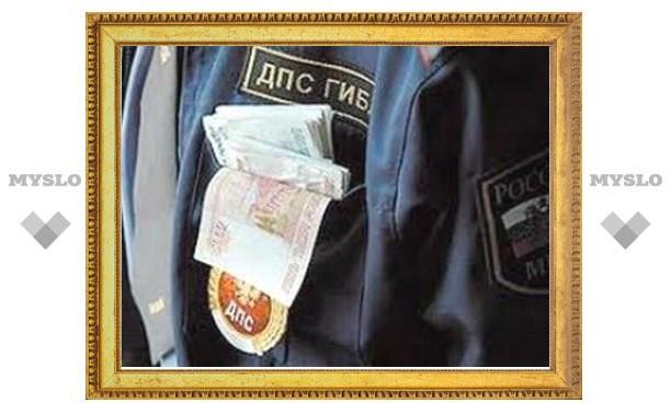 Два тульских инспектора ДПС подозреваются в получении взятки