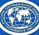 В Туле состоялось собрание регионального отделения Русского географического общества