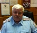Подполковник ГИБДД обвиняется в злоупотреблении должностными полномочиями