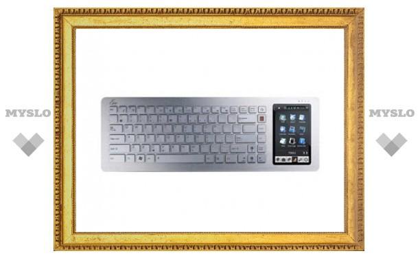 Asus выпустит компьютер-клавиатуру в апреле
