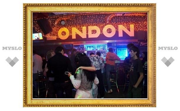 ГидроПонка и Adik 228 выступят в London-e