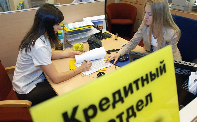 Туляки взяли кредитов в банках почти на 10 млрд рублей