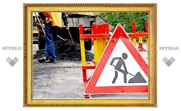 Тула готова к капитальному ремонту дорог