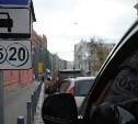 На каких улицах осенью 2015 года появятся платные парковки