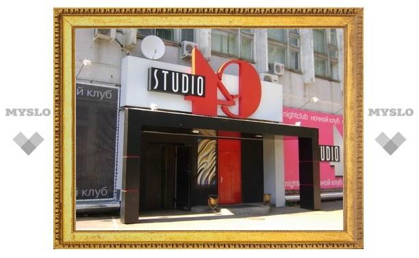 Клубу Studio49 осталось три дня жизни