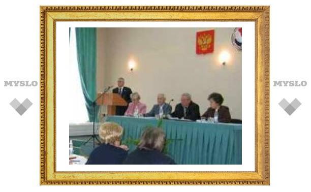 В Донском открылось отделение Пенсионного фонда