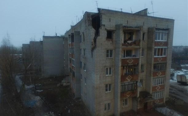 Жители поврежденного от взрыва дома в Ясногорске получат компенсации