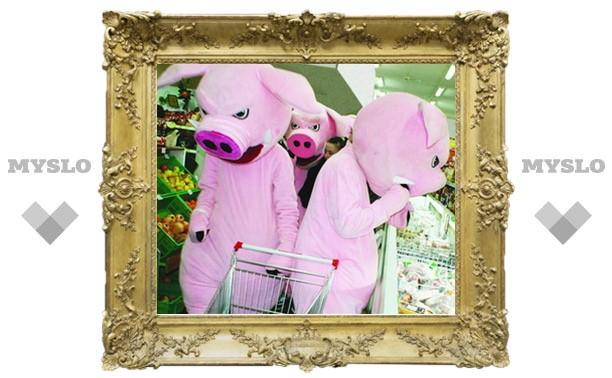 В магазинах Тулы завелись свиньи!