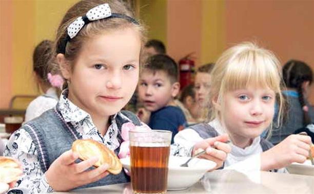 Тульские школьники будут питаться бесплатно