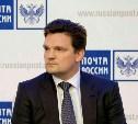 Новым гендиректором «Почты России» стал Николай Радиевич Подгузов