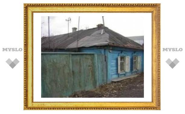 В Туле ветхого жилья не будет