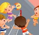 «Тулица» приглашает юных болельщиков в волейбольный детский сад